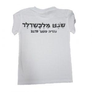 חולצת כותנה עם הדפסת פלקס